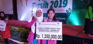 IMG-20190831-WA0004